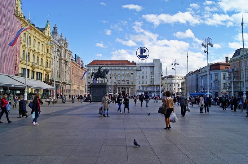 Vikend u Zagrebu